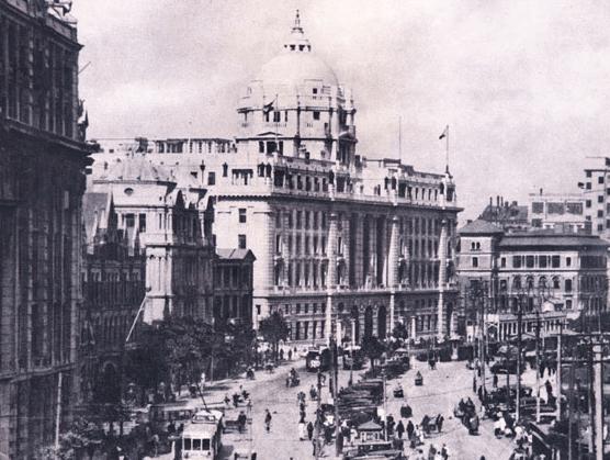 HSBC Building - History-min