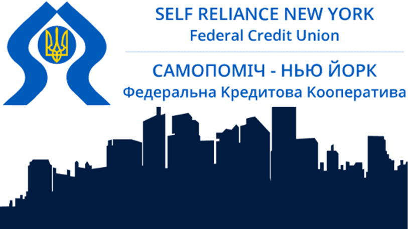 Credit Union Nyc >> Self Reliance New York Federal Credit Union 2017 Review