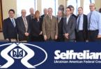 Selfreliance Ukrainian American FCU Review