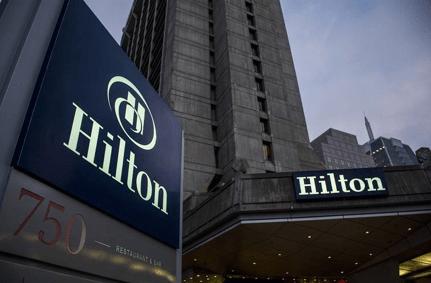 Hilton hotel franchise