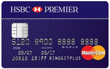 hsbc mastercard rewards