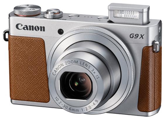 Latest Canon Camera